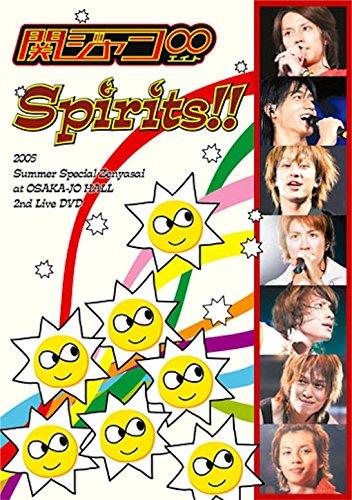 Spirits!! [DVD]