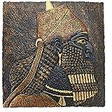 Design Toscano King Ashurnasirpal II Nimrud Relief Wall Frieze Sculpture, 13 Inch, Black and Gold