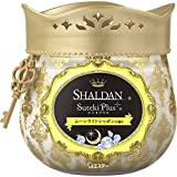 シャルダン SHALDAN ステキプラス 消臭芳香剤 部屋用 ムーンライトシャボンの香り 260g