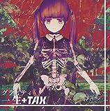 一生+TAX(B-type)