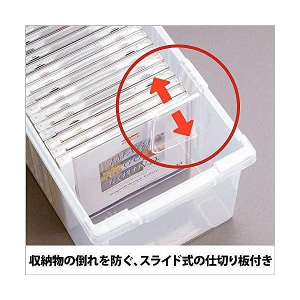 天馬 ディスク収納ボックス 幅17.5×奥行30...の商品画像