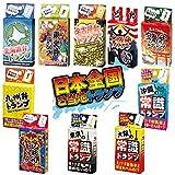 トランプシリーズ★日本全国ご当地トランプ 全10種/カードゲーム