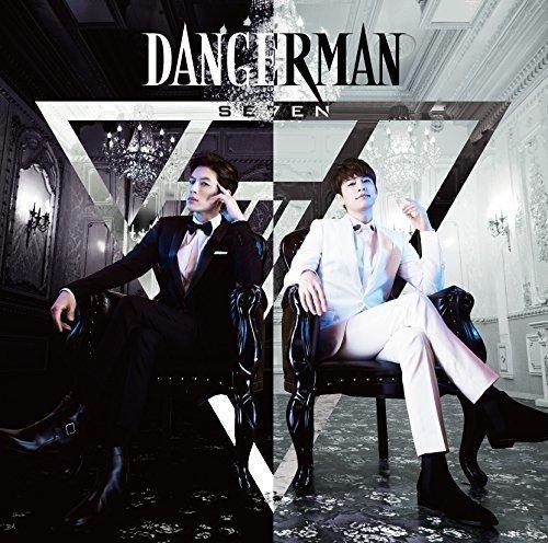 [画像:Dangerman(初回限定盤)(DVD付)]