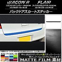 AP バックドアスカートステッカー マット調 スズキ/マツダ ワゴンR/スティングレー,フレア/カスタムスタイル ゴールド AP-CFMT989-GD