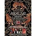 L'Arc~en~Ciel ASIA LIVE 2005