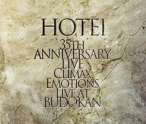【早期購入特典あり】Climax Emotions ~Live at 武道館~[3CD]・・・