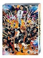 [Amazon.co.jp限定]ハイパープロジェクション演劇「ハイキュー!!」〝はじまりの巨人〞(メタリックステッカー付き)