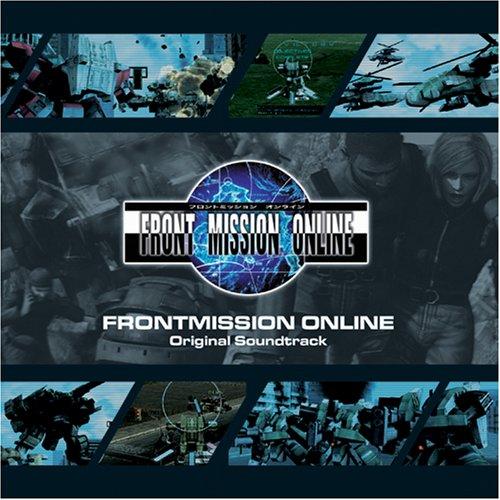 FRONTMISSION ONLINE Original Soundtrack