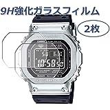 [2枚入り]For CASIO腕時計GMW-B5000用9H強化ガラスフィルム 高い透明度 傷を防ぎ耐久性あり 手入れしやすい 液晶保護フィルム 2.5Dカーブ