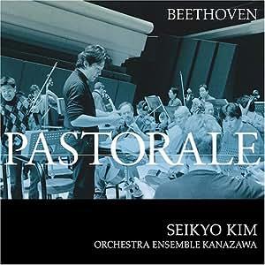 ベートーヴェン:交響曲第6番「田園」
