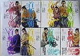 首斬り朝 愛蔵版 コミック 1-8巻セット (キングシリーズ)