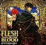 ルボー・サウンドコレクション ドラマCD FLESH&BLOOD 10
