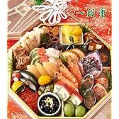 【送料無料のおせち】 味百華 おせち 一段重 <12/30お届け>