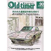Old-timer (オールドタイマー) 2006年 10月号 [雑誌]