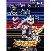 幻星神ジャスティライザー DVD-BOX2