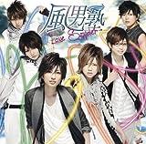 Love Spider(初回盤 瀬斗光黄Ver.)(DVD付)