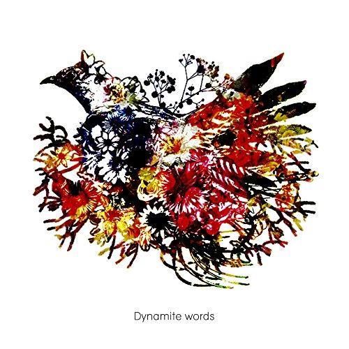 Dynamite words