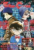 Sho-Comi(少女コミック) 2020年 4/20 号 [雑誌]
