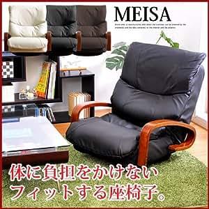 回転式リクライニング座椅子【MEISA】メイサ (ブラック)