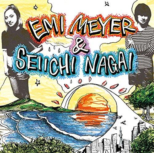 エミ・マイヤーと永井聖一