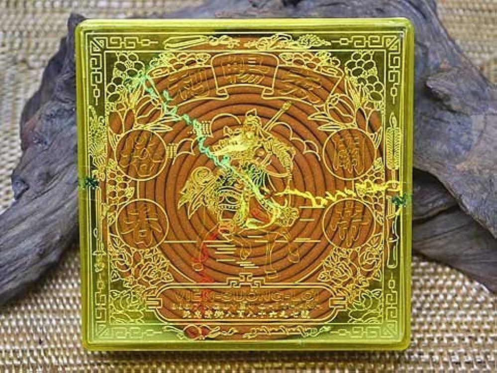 Vietnam Incense ベトナムのお香【特等貢檀香 関聖帝君 渦巻き檀香】