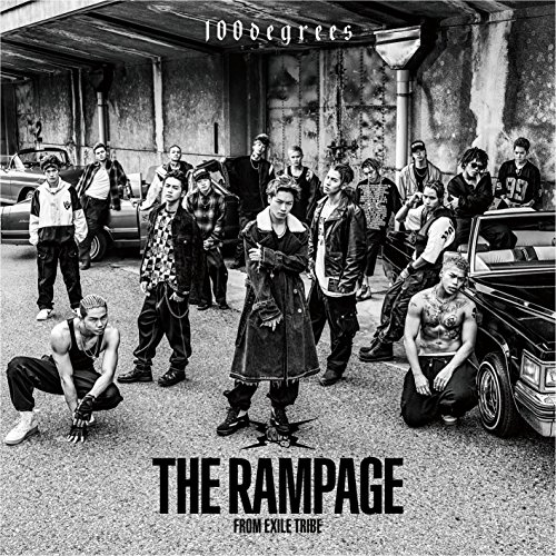 【THE RAMPAGE/Only One】歌詞の意味はプロポーズ?!守り続けると誓うから…の画像