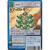 デジタルモンスターカードゲーム Bo-848 セフィロトモン (特典付:大会限定バーコードロード画像付)《ギフト》#126