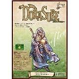 dorasure ドラスレ 扩展国际象棋大师
