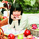 apple feuille CD盤