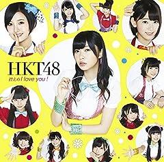 HKT48(なこみく)「生意気リップス」のジャケット画像
