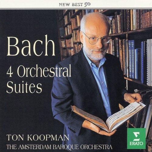 バッハ:管弦楽組曲