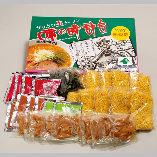 【味の時計台】サッポロ生ラーメン 10食...