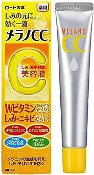 【医薬部外品】メラノCC 薬用しみ・ニキビ 集中対策 Wビタミン浸透美容液 単品 20mL