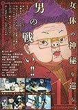 DVD付き よんでますよ、アザゼルさん。(11)限定版 (講談社キャラクターズA)