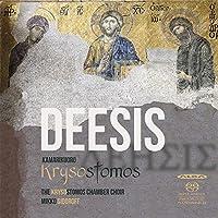 Various: Deesis