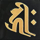 蒔絵シール 梵字 「阿弥陀如来キリーク(ヘラ書き)戌・亥年金」