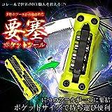 My Vision 多機能 マルチツール コンパクト 17種 プラス マイナス 六角 DIY ナイフ 栓抜き MV-PJ1004