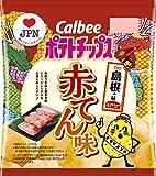 カルビー ポテトチップス 赤てん味(島根県) 55g×12袋