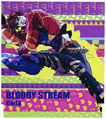 BLOODY STREAM (「ジョジョの奇妙な冒険」オープニングテーマ2)の詳細を見る