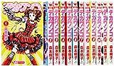 デカワンコ コミック 1-12巻セット (クイーンズコミックス)