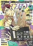 drap 2016年05月号 [雑誌] (drapコミックス)