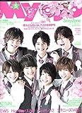 MyoJo(ミョージョー) 2015年 05 月号 [雑誌]
