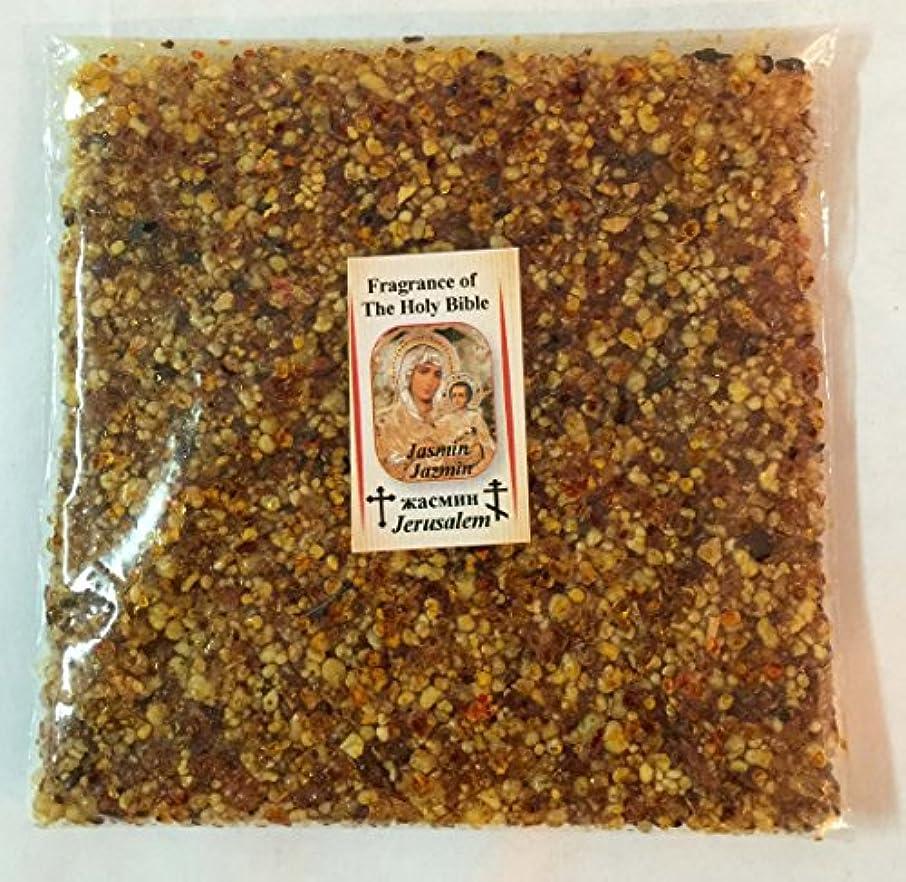 苦情文句たらい盟主聖地エルサレムNaturalジャスミンお香Fragrance 3.5 Oz 100 gr