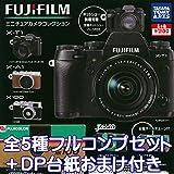 FUJIFILM 富士フィルム ミニチュアカメラコレクション ガチャ おもちゃ タカラトミーアーツ (全5種フルコンプセット+DP台紙おまけ付き)