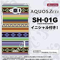 SH01G スマホケース AQUOS ZETA カバー アクオスゼータ イニシャル エスニックボーダー 青 nk-sh01g-1562ini L