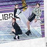 【Amazon.co.jp限定】LIBRE【通常盤】(デカジャケ付)