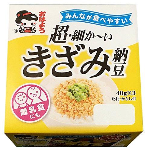 おはよう納豆 超・細か~い きざみ納豆ミニ3(40g×3) 8個入