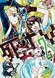 死.tv(2) (てんとう虫コミックス)