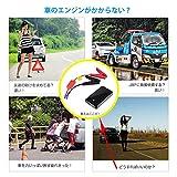 Patech ジャンプスターター 12V車用エンジンスターター 8000mAh モバイルバッテリー LED緊急ライト付き 緊急対応用品 防災用品 18ヶ月保証付き 日本語取扱説明書付き