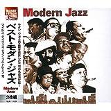 ベスト モダン ジャズ CD3枚組 3ULT-003
